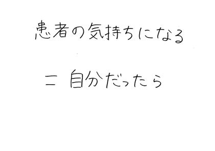 Img003_3